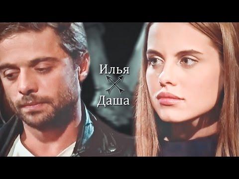 Кадры из фильма Холостяк (2017) - 5 сезон 7 серия