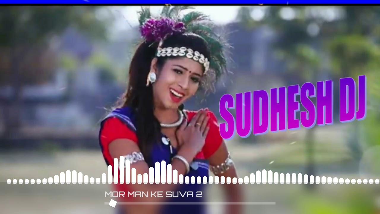 Mor man ke Suva || toora chaiyewala || new cg DJ song 2019 || Dj Sudhesh  dhangaon