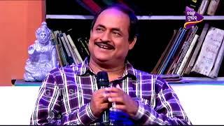 Modern Kabi Ra Modern Kabita | Byanga Kabi Satyansh | Tarang Music