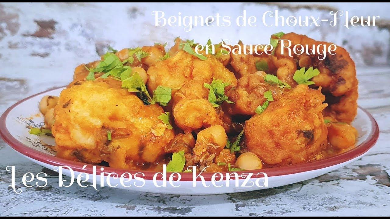 Beignets de Choux fleur en Sauce Rouge - YouTube