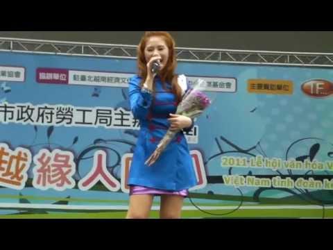 Lương Bích Hữu 梁碧好 in Taiwan (2011) | Part 1/2