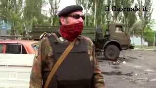 Иностранные наемники украинской армии