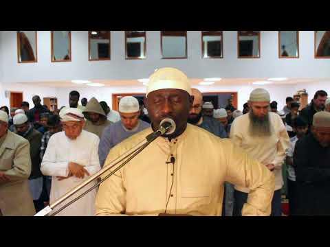 2018 AMAZING EMOTIONAL Khatm Duaa - Quran Completion Dua'a - Sheikh Omar Jabbie - African Style