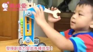 Hape 組裝建構系列木頭玩具|媽咪愛MamiLove開箱實測