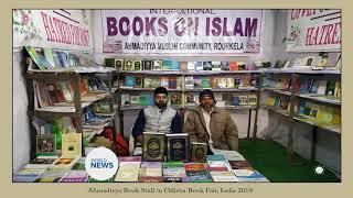 True Message of Islam brought around India through book stalls