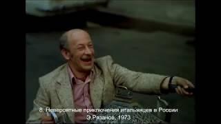 Топ-10 фильмов Евгения Евстигнеева
