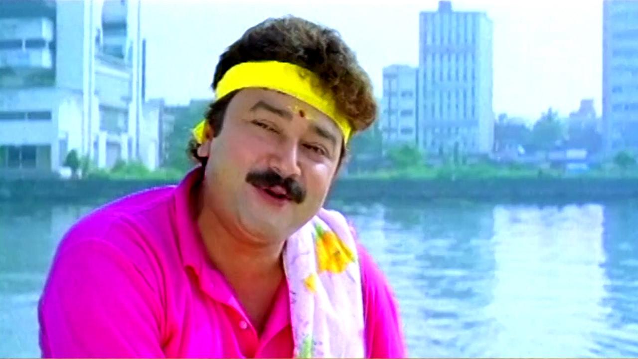 Download Oru Vellithaambalam... | Puthukottayile Puthumanavalan | Movie Song