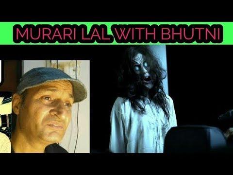 मुरारी लाल में घुसी भूतनी Murari Lal Me Ghusi Bhutani.murari Ki Cocktail, Marwadi Comedy Group