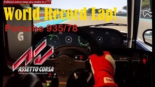 Porsche 935 Moby Dick World Record with Commentary RSR Live Timing Assetto Corsa Paul Ricard