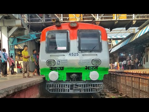 Special Tricolour Mumbai Local Train Departuring from Airoli Station | Swachh Bharat Abhiyan