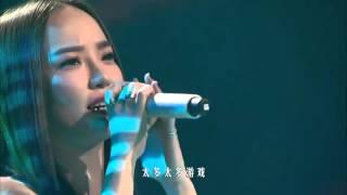 陈一玲《开到荼蘼》挑战王菲独特唱腔 — 我是歌手第四季谁来踢馆