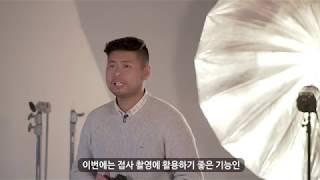 [알파 오르라인 세미나] 김현수 작가의 매크로 &…