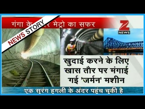 India's 1st underwater metro tunnel under Hoogly river in West Bengal