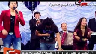 فيلم الفيل الازرق كريم عبد العزيز