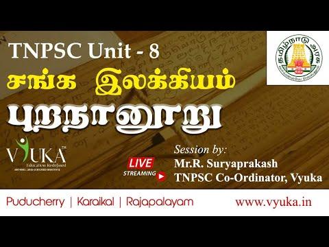 TNPSC Unit 8   Sanga Ilakkiyam    புறநானூறு  சங்க இலக்கியம்   By Mr. R. Surya Prakash