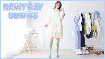 비오는 날 우리 뭐 입을까? ☔️| 장마철 꾸안꾸 룩북 | 여름코디 | summer outfits