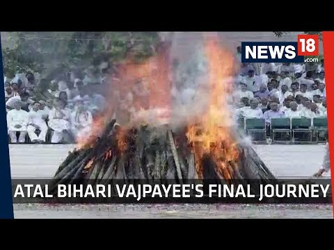 Atal Bihari Vajpayee's Final Journey| The Funeral Rites