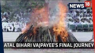 Atal Bihari Vajpayee's Final Journey   The Funeral Rites