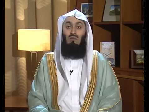 How to achieve wealth by Mufti Menk ?
