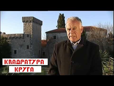 Kvadratura kruga: Islam Grčki