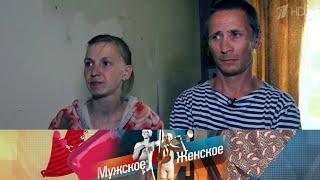 Чем богаты, тем и рады. Мужское / Женское. Выпуск от 18.06.2020