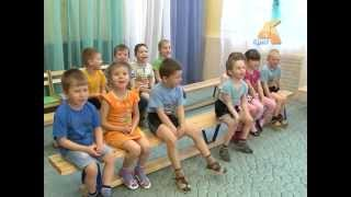 Современное игровое оборудование в детском саду №1.