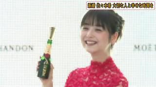 4月に結婚したばかりの女優・佐々木希さんがシャンパンブランド『モエ・...