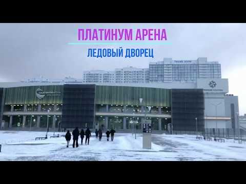 "Красноярск, Платинум Арена. Болеем за хк ""Сокол""!"