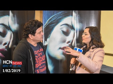 HCN News | Exclusive Interview With Ali Asgar / Bhushan Patel | Amavas New Bollywood Movie