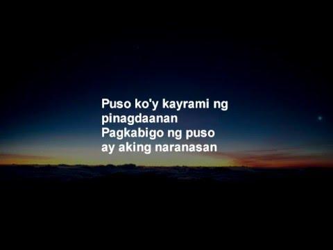 Panginoon Minamahal Kita (lyrics)