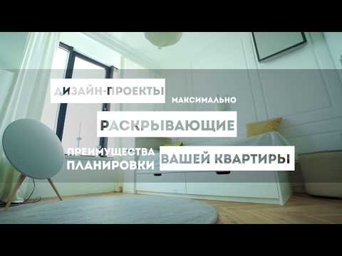 +38 044 592 26 26 SKYLINE RESIDENCES, 3 КОМНАТНЫЕ КВАРТИРЫ, 3 BEDROOM RESIDENCES, KYIV, KIEV