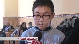 видео Турнир