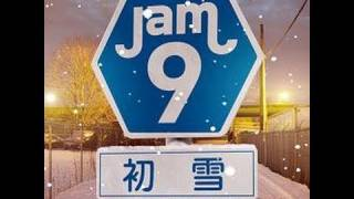 Jam9 - 初雪