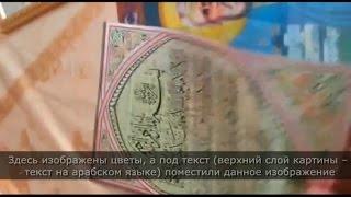 Кто поставляет провокационные сувениры в Ингушетию?
