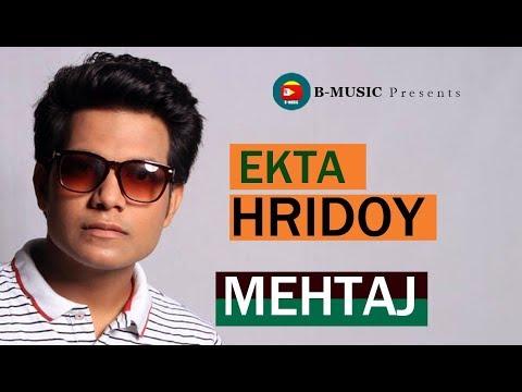 Ekta Hridoy By Mehtaj। Shariar Bandhan। New Music Video। B-Music 2019