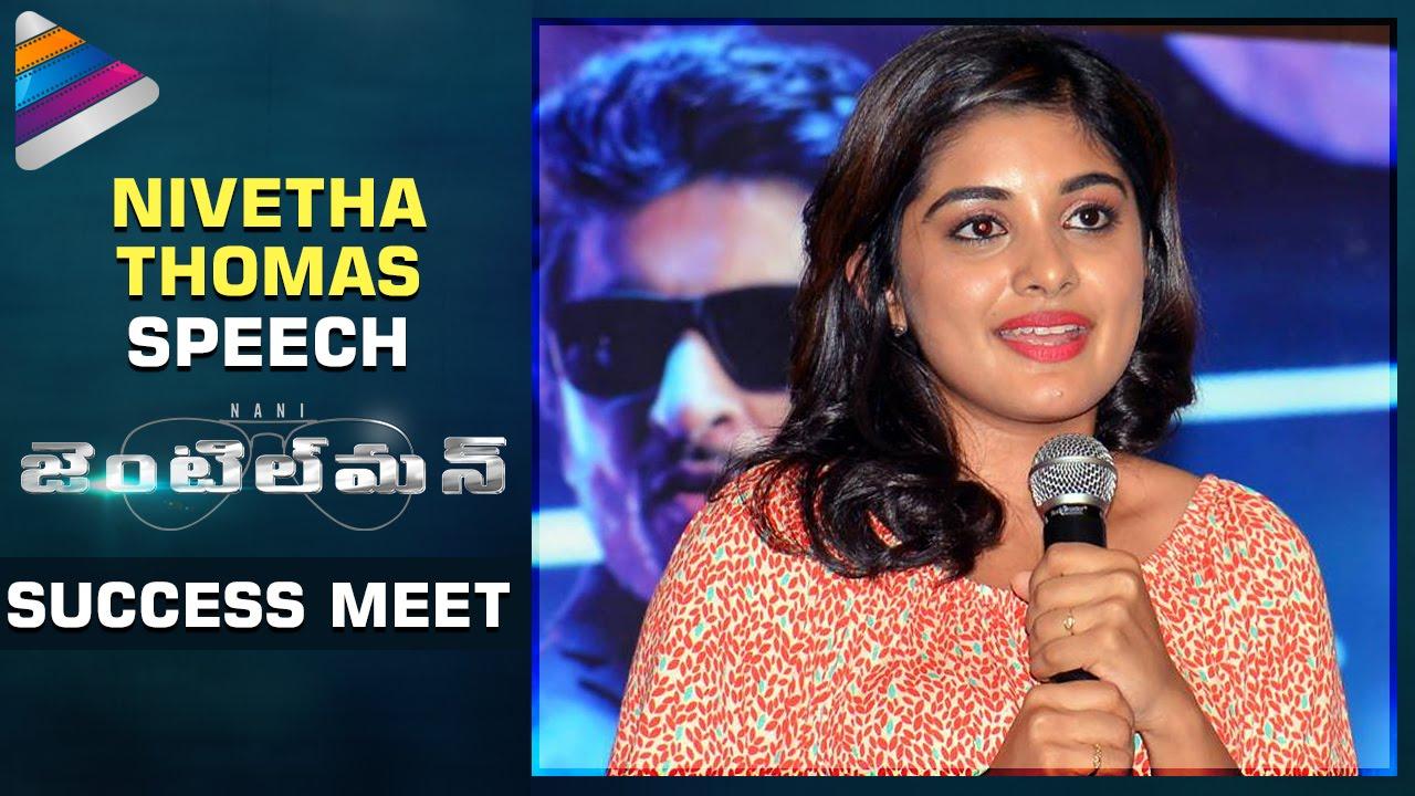 Download Nivetha Thomas Apologizes Mani Sharma | Nani Gentleman Movie | Success Meet | Surabhi | #Gentleman
