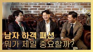 [브로&맨즈TV] 결혼식장 씹어먹는 남자 하객 …