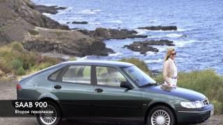 видео Автомобили Saab — модельный ряд автомобилей Сааб