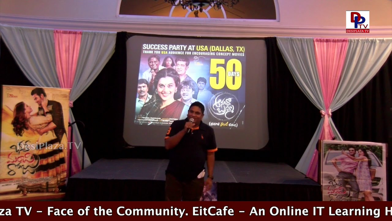 Phani Dokka speaking at 50th Day Celebrations of  - Anando Brahma, Dallas Texas, USA