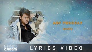 ของจริง-อ๊อฟ-ปองศักดิ์-lyrics-video