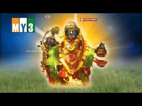 MAISIGANDI MAISAMMA THALLI | MAISIGANDI MAISAMMA JATHARANTARO VIDEO SONG | TELUGU FOLK SONGS