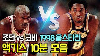 [NBA결투] 신구황제 맞대결 ? '에어 vs 맘바' …
