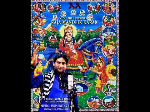 Raja Mandlik G Itihaas Katha karak |RAKESH KUMAR JOGI| D-SUN MUSIC|MUSIC MILL