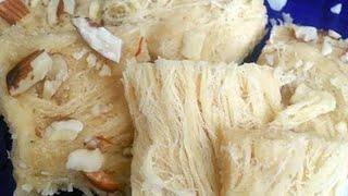 കടയിൽ കിട്ടുന്ന പഞ്ഞി മിട്ടായി വളരെ എളുപ്പം വീട്ടിൽ ഉണ്ടാക്കി എടുക്കാം. Soan pappadi recipe