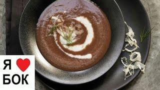 Суп-пюре из свеклы. Овощной суп-пюре диетический.