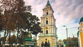 Моя Україна 3