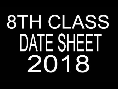 8TH CLASS DATE SHEET 2018
