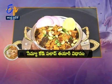 Semiya Kodi Pallava | Restaurant Kitchen | Sakhi | 11 March 2018| ETV Andhra Pradesh