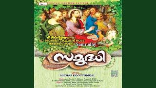 Daiva Vachanam -Samrudhy (Song)
