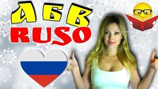 1. Ruso: Alfabeto ruso